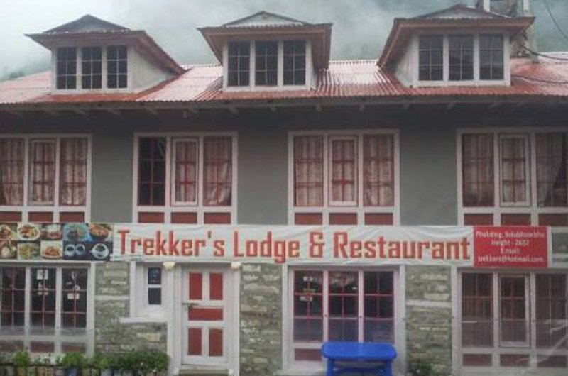 Trekker's Lodge and Restaurant