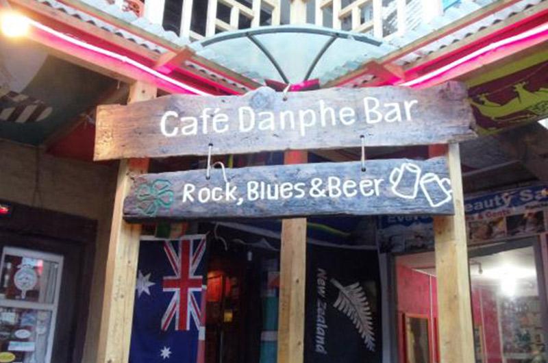 Cafe Denphe